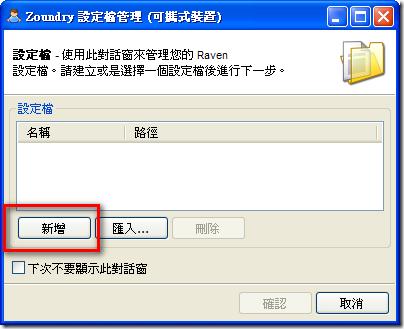 2010-08-01_040101
